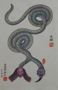 chuan3